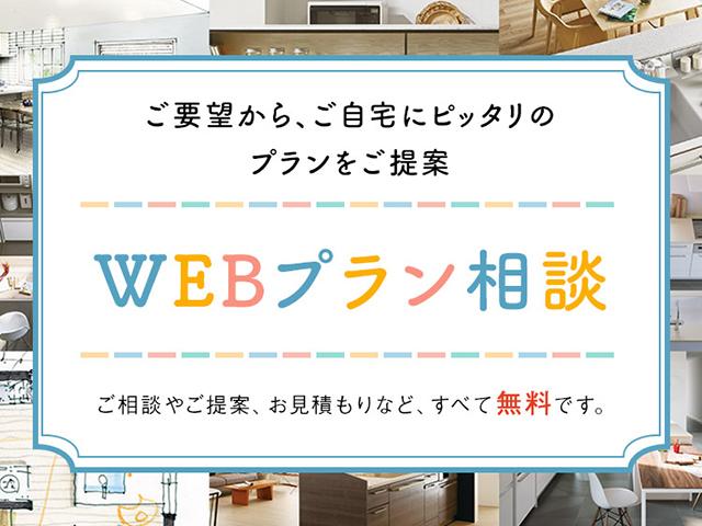 ウェブ クラス