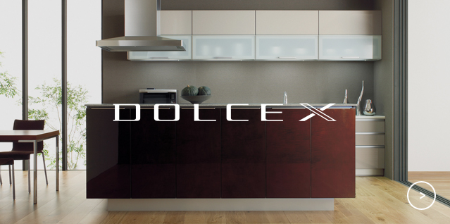 DOLCE X