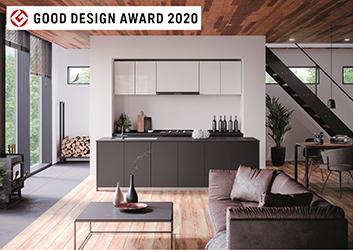 グッドデザイン賞を受賞したテノールカウンター搭載キッチン